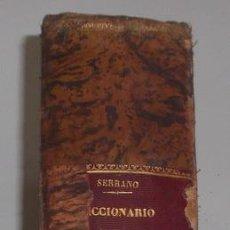 Diccionarios antiguos: D. NICOLÁS MARÍA SERRANO. DICCIONARIO UNIVERSAL DE LA LENGUA CASTELLANA. TOMO V. D-E. RM67628. . Lote 47019794
