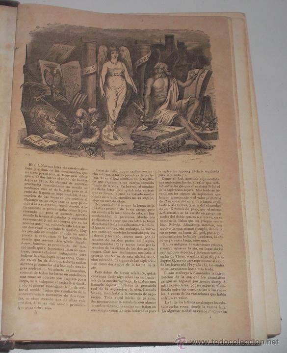 Diccionarios antiguos: D. NICOLÁS MARÍA SERRANO. Diccionario Universal de la Lengua Castellana. Tomo VII. H-I-J. RM67630. - Foto 3 - 222970207