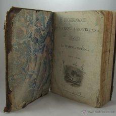 Diccionarios antiguos: DICCIONARIO DE LA LENGUA CASTELLANA - IMPRENTA NACIONAL, MADRID, 1837.. Lote 47412166