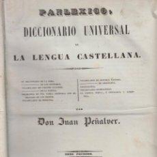 Diccionarios antiguos: DICCIONARIO UNIVERSAL DE LA LENGUA CASTELLANA-D.JUAN PEÑALVER-TOMO 1º -IMP. I.BOIX-1842-MADRID-LE186. Lote 47911018