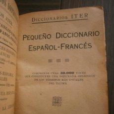 Diccionarios antiguos: PEQUEÑO DICCIONARIO ESPAÑOL - FRANCES DE RAMON SOPENA. Lote 48199278
