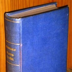Diccionarios antiguos: NUEVO DICCIONARIO FRANCÉS-ESPAÑOL TOMO 1 POR VICENTE SALVÁ DE LIBRERÍA GARNIER HNOS. EN PARÍS 1882. Lote 48703607