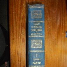 Diccionarios antiguos: DICCIONARIO FRANCES-ESPAÑOL Y ESPAÑOL-FRANCES.1886 - POR D. VICENTE SALVA. Lote 48894777