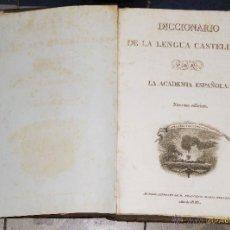 Diccionarios antiguos: DICCIONARIO DE LA LENGUA CASTELLANA POR LA ACADEMIA ESPAÑOLA MADRID 1843. Lote 48985445