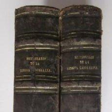 Diccionarios antiguos: NOVISIMO DICCIONARIO DE LA LENGUA CASTELLANA - 2 TOMOS ESPASA HERMANOS EDITORES 1866. Lote 49992148