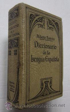 DICCIONARIO DE LA LENGUA ESPAÑOLA - AÑO 1926 (Libros Antiguos, Raros y Curiosos - Diccionarios)