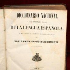 Diccionarios antiguos: DICCIONARIO NACIONAL O GRAN DICCIONARIOCLASICO DE LA LENGUA ESPAÑOLA. RAMON JOAQUIN DOMINGUEZ. 1853.. Lote 51259712