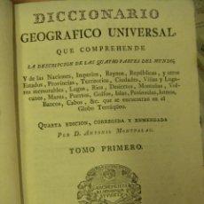 Diccionarios antiguos: DICCIONARIO GEOGRÁFICO UNIVERSAL, TRES TOMOS EDITADOS EN MADRID 1783 OBRA DE ANTONIO CAPMANY XVIII. Lote 51723790