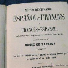 Diccionarios antiguos: TOMO II DEL NUEVO DICCIONARIO FRANCES - ESPAÑOL. NUÑEZ TABOADA. BARCELONA 1848. Lote 52547254