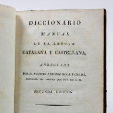 Diccionarios antiguos: DICCIONARIO MANUAL DE LA LENGUA CATALANA Y CASTELLANA, 2ªED. BARCELONA 1824. 11X15,5CM.. Lote 53800626