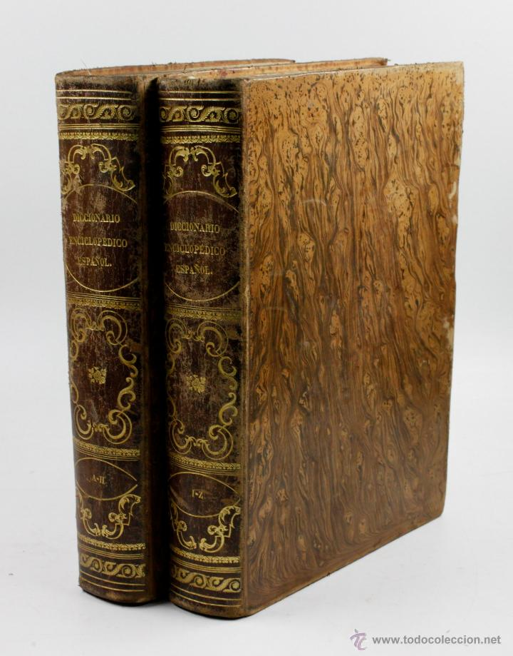 DICCIONARIO DE LA LENGUA ESPAÑOLA, GASPAR ROIG, 2 TOMOS. MADRID 1855. 24X33CCM. (Libros Antiguos, Raros y Curiosos - Diccionarios)
