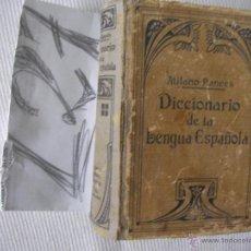 Diccionarios antiguos: ANTIGUO DICCIONARIO DE LA LENGUA ESPAÑOLA - ATILANO RANCES. Lote 54102384