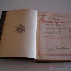 Diccionarios antiguos: DICCIONARIO ENCICLOPÉDICO HISPANO-AMERICANO. RM73000. . Lote 54173432