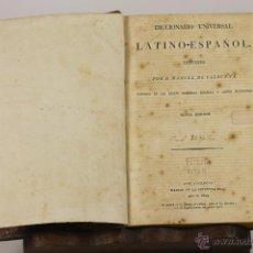 Diccionarios antiguos: 7167 - DICCIONARIO UNIVERSAL LATINO-ESPAÑOL 6ª EDI. MANUEL VALBUENA. IMP. REAL. 1829.. Lote 53530228
