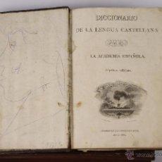 6561 - DICCIONARIO DE LA LENGUA CASTELLANA. ACADEMIA ESPAÑOLA. 7ª EDICI. IMP. REAL. 1832.