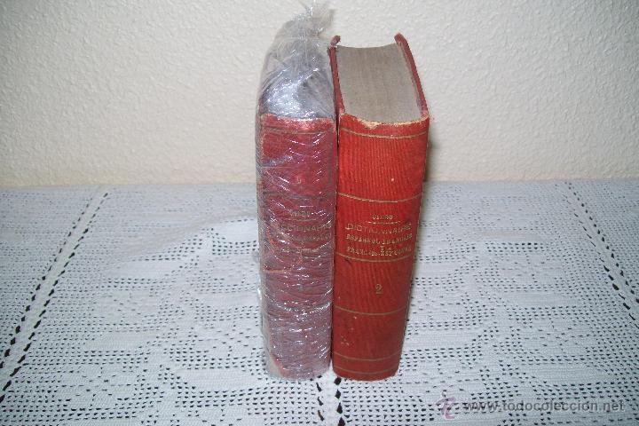 Diccionarios antiguos: DICTIONNAIRE ESPAGNOL-FRANÇAIS ET FRANÇAIS-ESPAGNOL PAR D.GILDO PARIS 1867 2 TOMOS - Foto 9 - 54817332