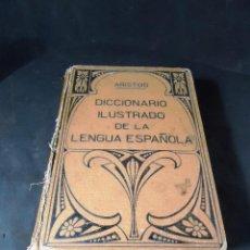 Diccionarios antiguos: ANTIGUO DICCIONARIO ILUSTRADO DE LA LENGUA ESPAÑOLA DE 1933. Lote 55886809