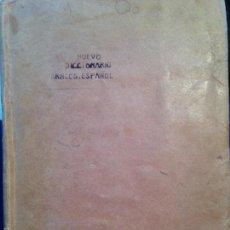 Diccionarios antiguos: NUEVO DICCIONARIO ESPAÑOL-FRANCES - 1805 - ANTONIO DE CAPMANY - SANCHA, MADRID. Lote 56525820