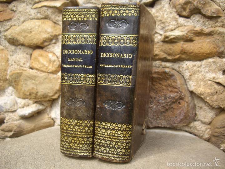 Diccionarios antiguos: Magin Ferrer y Pons: DICCIONARIO MANUAL CASTELLANO-CATALÁN, 2 tomos, Imp.Pablo Riera. Reus 1836 - Foto 2 - 56662273
