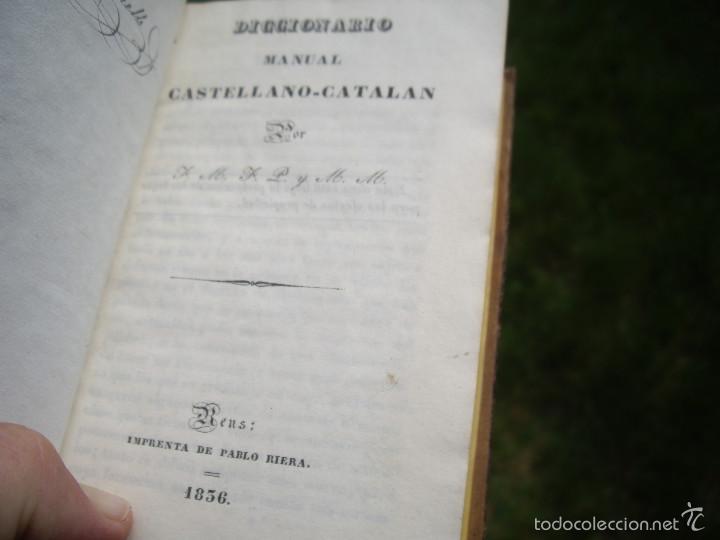 Diccionarios antiguos: Magin Ferrer y Pons: DICCIONARIO MANUAL CASTELLANO-CATALÁN, 2 tomos, Imp.Pablo Riera. Reus 1836 - Foto 6 - 56662273