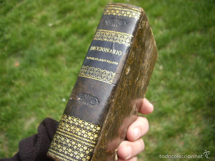 Diccionarios antiguos: Magin Ferrer y Pons: DICCIONARIO MANUAL CASTELLANO-CATALÁN, 2 tomos, Imp.Pablo Riera. Reus 1836 - Foto 8 - 56662273
