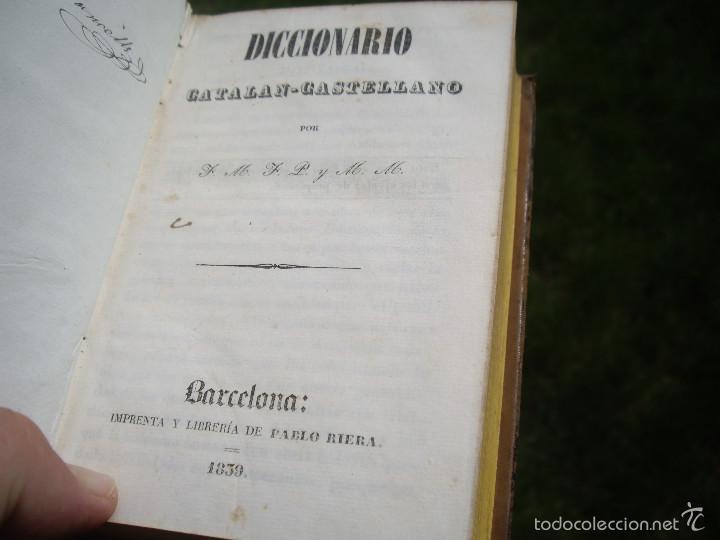 Diccionarios antiguos: Magin Ferrer y Pons: DICCIONARIO MANUAL CASTELLANO-CATALÁN, 2 tomos, Imp.Pablo Riera. Reus 1836 - Foto 9 - 56662273