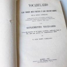 Diccionarios antiguos: VOCACBULARIO DE TODAS LAS VOCES QUE FALTAN A LOS DICCIONARIOS DE LA LENGUA CASTELLANA - MADRID 1857. Lote 57385515