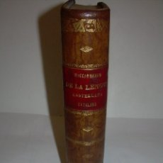 Diccionarios antiguos: LIBRO TAPAS DE PIEL....DICCIONARIO....CASTELLANO - CATALAN.....AÑO...1.887. Lote 57389258
