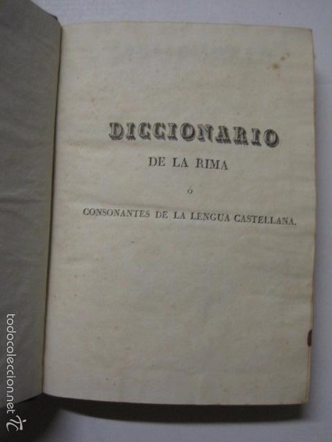 Diccionarios antiguos: DICCIONARIO DE LA RIMA LENGUA CASTELLANA- A. GRACIA- IMP. BRUSI- BARCELONA 1829-VER FOTOS - (XL-41) - Foto 2 - 57733164