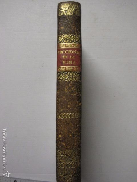 Diccionarios antiguos: DICCIONARIO DE LA RIMA LENGUA CASTELLANA- A. GRACIA- IMP. BRUSI- BARCELONA 1829-VER FOTOS - (XL-41) - Foto 13 - 57733164