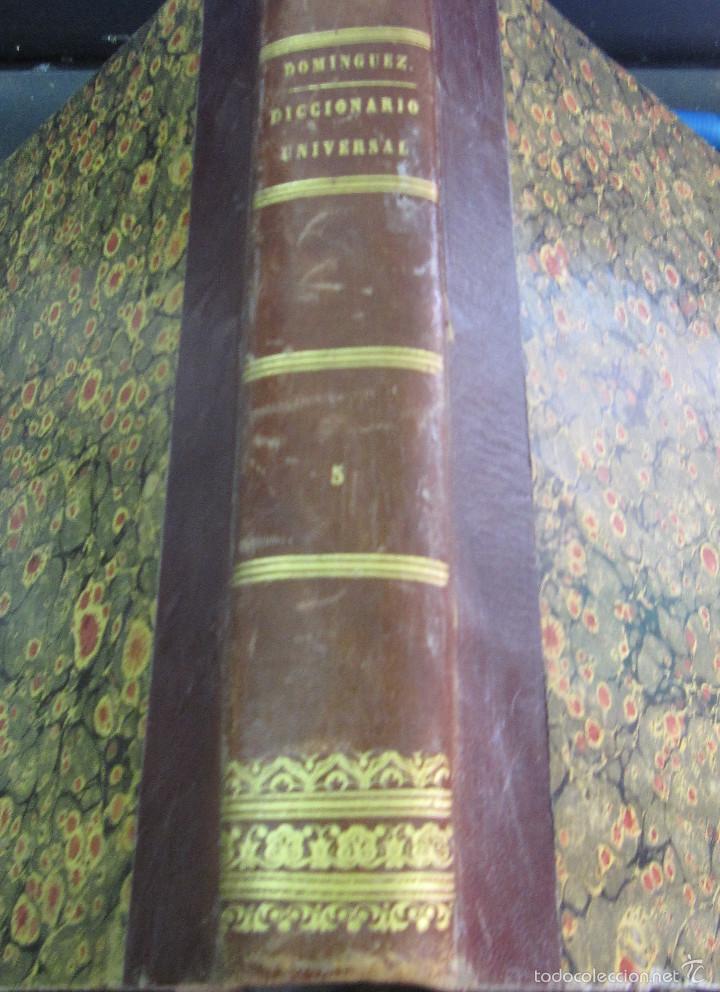 DICCIONARIO UNIVERSAL ESPAÑOL-FRANCÉS Y FRANCÉS- ESPAÑOL TOMO 5 AÑO 1846 SIGLO XIX (Libros Antiguos, Raros y Curiosos - Diccionarios)