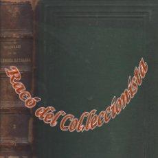 Diccionarios antiguos: DICCIONARI DE LA LLENGUA CATALANA (SOLO TOMO 2º) , PERE LABERNIA, ESPASA GERMANS, 1865 . Lote 71054101