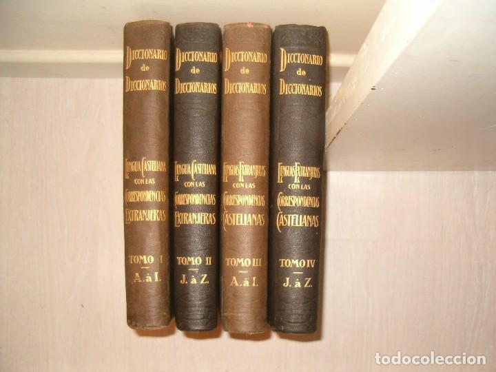 ARTURO MASRIERA COLOMER. DICCIONARIO DE DICCIONARIOS. CUATRO TOMOS. RM79280. (Libros Antiguos, Raros y Curiosos - Diccionarios)