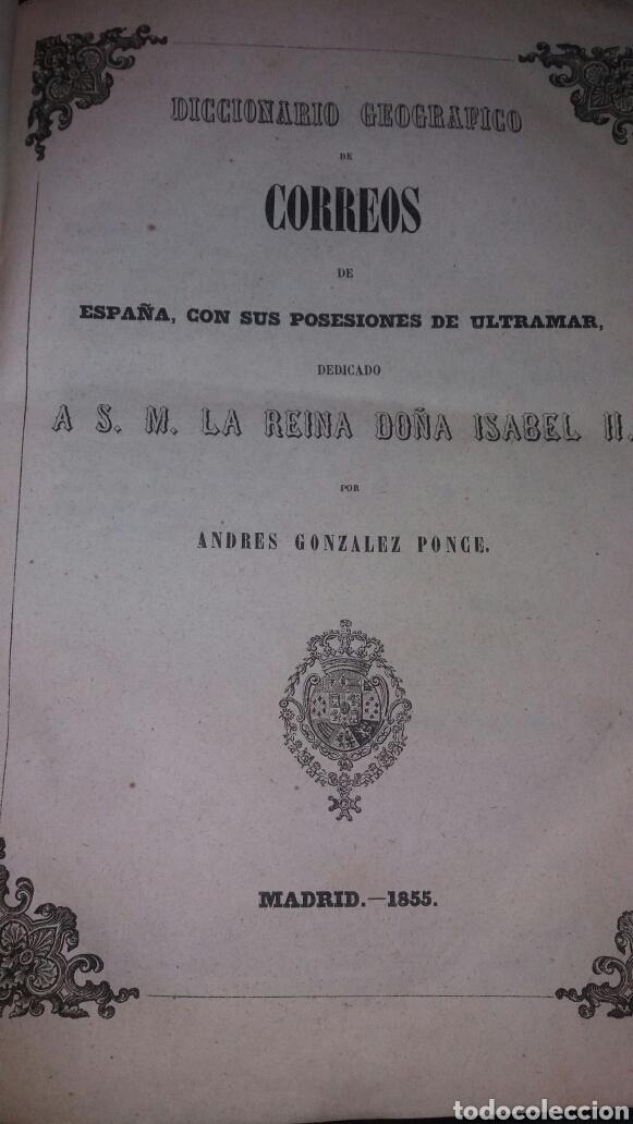 Diccionarios antiguos: DICCIONARIO GEOGRÁFICO POSTAL DE ESPAÑA CON SUS POSESIONES DE ULTRAMAR DOS TOMOS AÑO 1855 - Foto 3 - 81034655