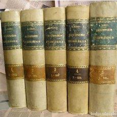 Diccionarios antiguos: PRIMER DICCIONARIO GENERAL ETIMOLÓGICO DE LA LENGUA ESPAÑOLA (ROQUE BARCIA) 1880-1883. Lote 85053202