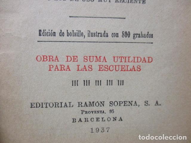 Diccionarios antiguos: DICCIONARIO DE LA LENGUA ESPAÑOLA - ATILANO RANCÉS 1937 - CON 800 GRABADOS - Foto 7 - 86066740