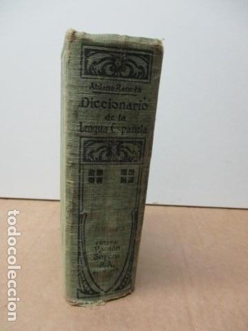 Diccionarios antiguos: DICCIONARIO DE LA LENGUA ESPAÑOLA - ATILANO RANCÉS 1937 - CON 800 GRABADOS - Foto 15 - 86066740