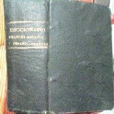 Diccionarios antiguos: NUEVO DICCIONARIO FRANCÉS-ESPAÑOL Y ESPAÑOL-FRANCÉS VICENTE SALVÁ CA 1880 4ª ED LIBRERÍA DE GARNIER. Lote 86637508