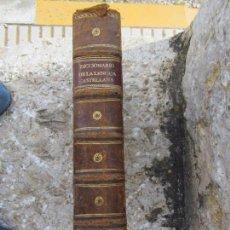 Diccionarios antiguos: DICCIONARIO DE LA LENGUA CASTELLANA , POR LA ACADEMIA ESPAÑOLA , SEXTA EDICION 1822. Lote 87208840