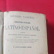 Diccionarios antiguos: DICCIONARIO LATINO-ESPAÑOL NOVISIMO VALBUENA. 1864. . Lote 87442572