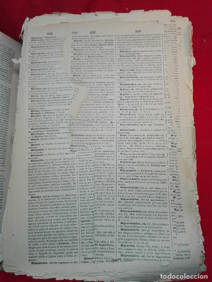 Diccionarios antiguos: DICCIONARIO DE LA LENGUA CASTELLANA POR LA REAL ACADEMIA ESPAÑOLA - DECIMATERCIA EDICIÓN - 1899 - - Foto 6 - 90522410