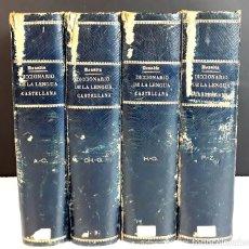 Diccionarios antiguos: DICCIONARIO DE LA LENGUA CASTELLANA. 4 TOMOS. EDITORES ESPASA Y COMPAÑÍA. S/F.. Lote 93736680