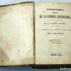 Diccionarios antiguos: DICCIONARIO MANUAL LENGUA CASTELLANA REAL ACADEMIA ESPAÑOLA RAMÓN CAMPUZANO 4ª ED MADRID 1853. Lote 94032840