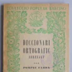 Diccionarios antiguos: POMPEU FABRA // DICCIONARI ORTOGRAFIC ABREUJAT // 1935 // EDITORIAL BARCINO // EN CATALÁN. Lote 94955895
