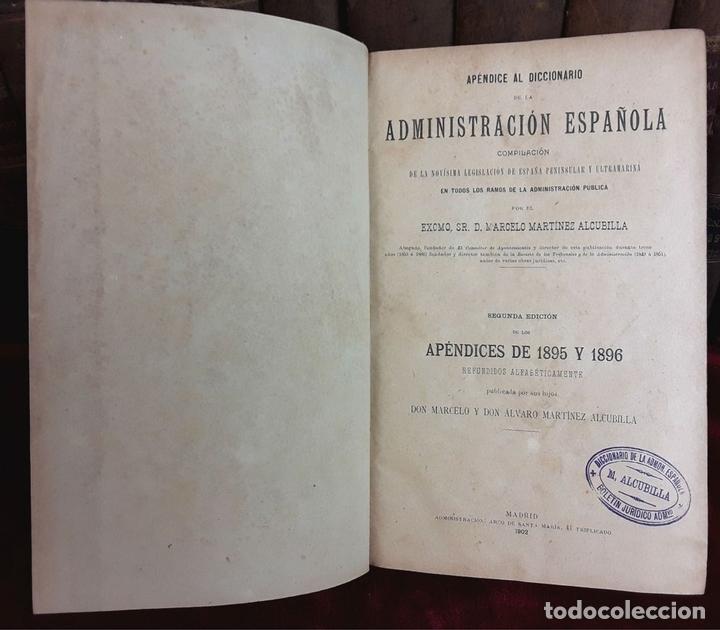 Diccionarios antiguos: DICCIONARIO DE LA ADMINISTRACIÓN ESPAÑOLA. 14 VOLUM. ALCUBILLA. IMP. LÓPEZ CAMACHO. - Foto 6 - 97786203