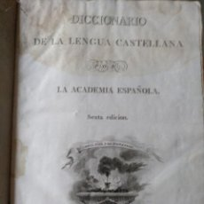 Diccionarios antiguos: DICCIONARIO DE LA LENGUA CASTELLANA 1822. Lote 98740119