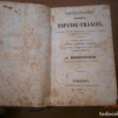 Diccionarios antiguos: LIBRO DICCIONARIO ESPAÑOL-FRANCÉS A. BERRUGUER 1842 B-149. Lote 98940827