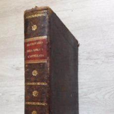 Diccionarios antiguos: DICCIONARIO DE LA LENGUA CASTELLANA, ACADEMIA ESPAÑOLA 1822. Lote 117250082
