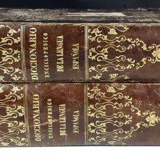 Diccionarios antiguos: DICCIONARIO ENCICLOPÉDICO DE LA LENGUA ESPAÑOLA. 2 TOMOS. IMPRENTA GASPAR Y ROIG. 1853/1855.. Lote 101081747