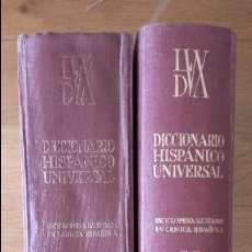 Diccionarios antiguos: DICCIONARIO HISPANICO UNIVERSAL. TOMO 1 Y TOMO 2. Lote 101387971